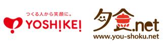 ヨシケイと夕食.netの違い