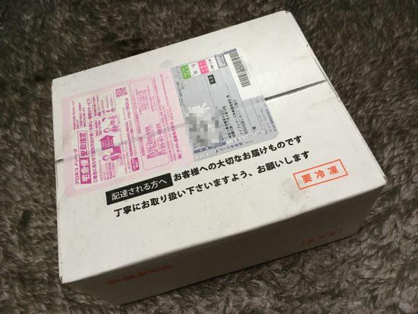 美健倶楽部の到着時の箱