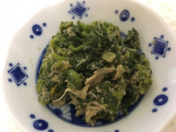 美健倶楽部 副菜:青菜のごま和え