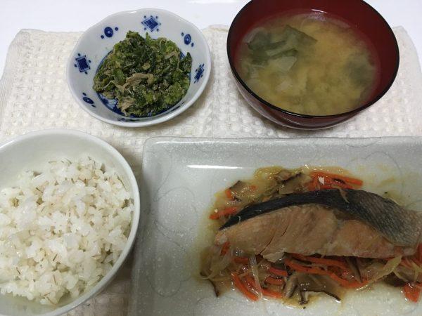 美健倶楽部 魚の香味蒸しセット
