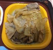 食宅便 豚肉とキャベツの炒め物