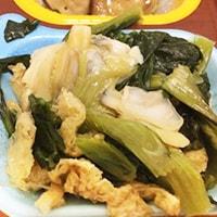 食卓便の小松菜とあさりの煮浸し