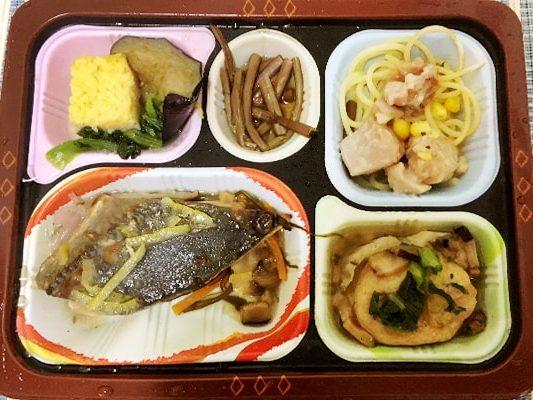鯵(アジ)の柚庵焼きの実食レビュー