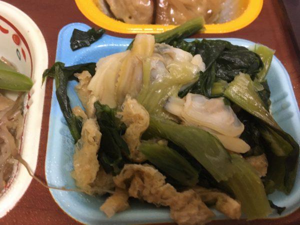 食宅便 小松菜とあさりの煮浸し