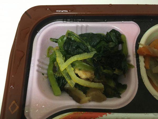 食宅便 小松菜のお浸し