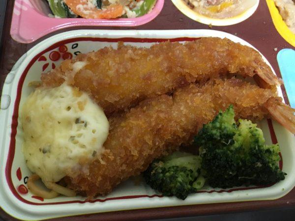 食卓便 ビッグ海老フライ