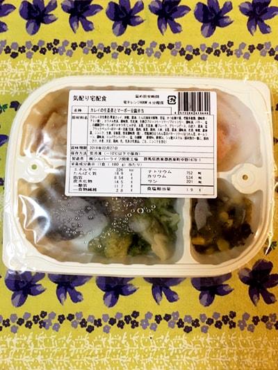 カレイの生姜煮とマーボー豆腐弁当