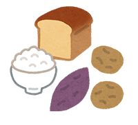 五大栄養素の炭水化物