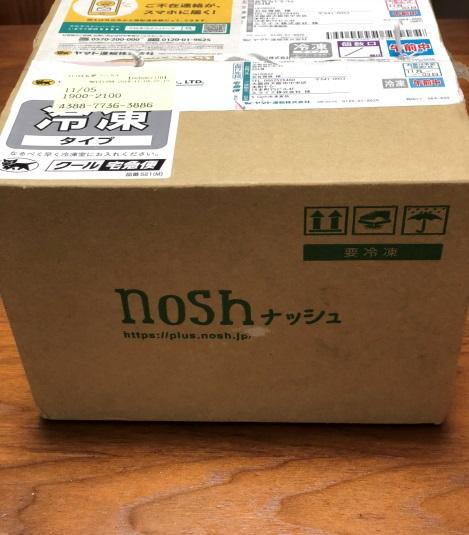 ナッシュのお弁当が届いたところ